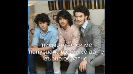 Jonas Brothers - Cant Have Tou (bg Sub)