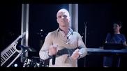 Превод Boban Rajovic - Kad Se Opet Dotjeras Za Mene Official Spot 2012 Hd