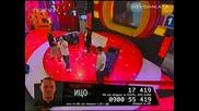 Vip Brother 3 - Финал* Шоуто На Ицо - Ъпсурт - Твойта Майка Също*