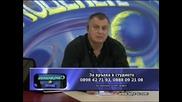 Споделете с мен по Бгтв и Gordimy Tv 21.03.12 1-ва част