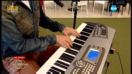 Миро - с неочаквана музикална изненада