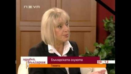 Люба Кулезич vs. митрополит Николай