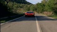 new Aventador
