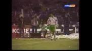 България - Уелс 3:1 1995 Г.