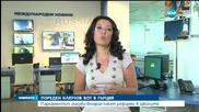 Втора порция закони за икономии и съкращения в Гърция