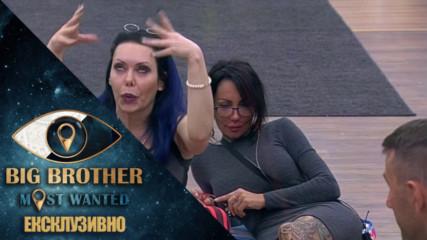 Правенето на магии изтощава Албена Вулева - Big Brother: Most Wanted 2018