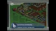 Българин в гинес заради фермата си в Facebook