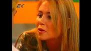 Вдовица На Мафията - Последен Епизод Част 2