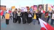 Amnesty International Says Serious Rights Violations Persist in Bahrain Despite Reforms