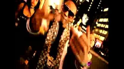 Soulja Boy - I Got Mojo