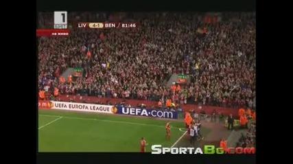 Ливърпул 4 - 1 Бенфика 1/4 - финал реванш Лига Европа общ резултат 5:3 (08.04.2010)