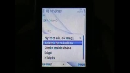 Nokia 6220 ( Clasic) - Ревю
