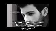 Гръцко !! Nikiforos - Se ena fili soy ][ Превод ][