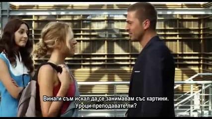 Romantik Komedi / Романтична комедия (2010) Целия Филм с Бг Превод
