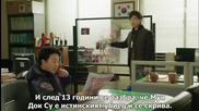 [бг субс] Pinocchio / Пинокио (2014) Епизод 10 Част 1/2
