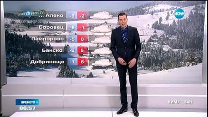 Прогноза за времето (11.03.2015 - сутрешна)