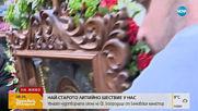 Изнасят чудотворната икона на Св. Богородица от Бачковския манастир