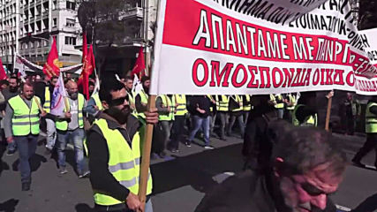 Greece: Thousands march over fears of new pension cuts