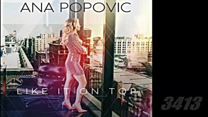 Ana Popovic - Like It On Top 2018 full album Blues Rock