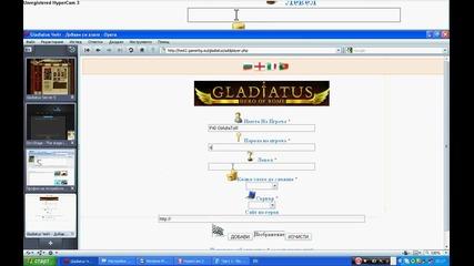 Gladiatus Чийт   Част 1   by Bulldozer®