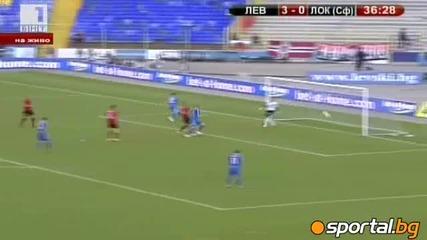 Левски - Локомотив (сф) 4 :0