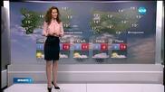Прогноза за времето (17.03.2016 - обедна)