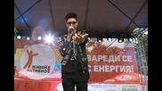 Кристиан Костов отказал стипендия от 500 000 лв