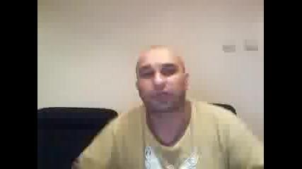 Мишо Шамара За Necro