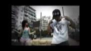 Мишо Шамара - Cook It Up (remix2)