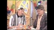 Клуб Нло - 2 януари 2004