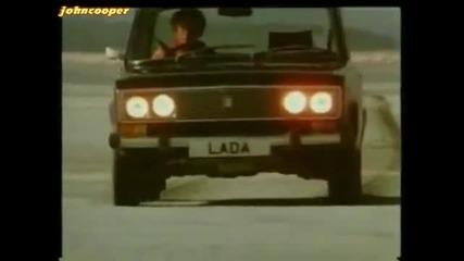 Супер яка реклама на Лада от 1980