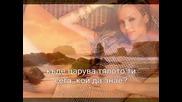 Най - Нежната Гръцка Балада - Балада За Любимата