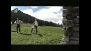 Inntaler Alpengaudi - Alphornzauber