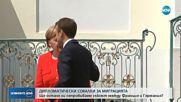 ЗАРАДИ МИГРАЦИЯТА: Серия от дипломатически совалки между евролидерите