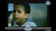Free Baby Baba Fein