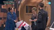 Ева от Фамилия Тоника влиза в Къщата на VIP Brother 2018