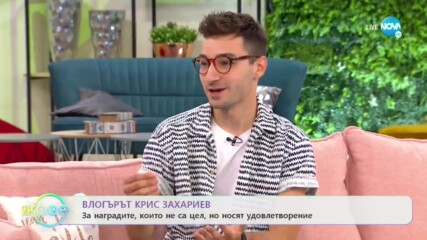 """""""На кафе"""" с Крис Захариев (14.07.2020)"""
