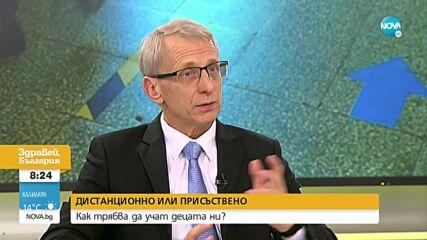 Денков: Не можем да въведем зелен сертификат за учителите веднага, това ще доведе до кризисна ситуац