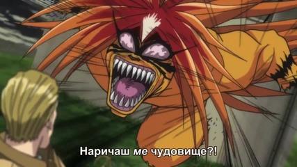 [ Bg Subs ] Ushio to Tora - 14