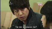 Бг субс! What's Up / Какво става (2011) Епизод 14 Част 1/3