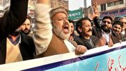 Pakistan: US flag desecrated as Trump's Pakistan announcement sparks anger