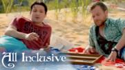 All Inclusive - Епизод 3
