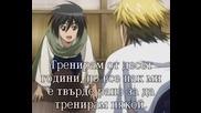 [mh] Asu no Yoichi - Ep.06{bg Subs}