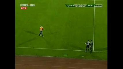 Cska 2:0 Levski