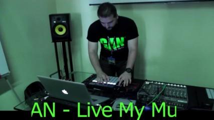 G A N Hooligan - Live My Music (2016)