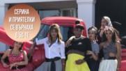 Серина Уилямс организира бляскаво бебешко парти