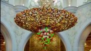 Най - скъпият хотел В Света - Абу Даби