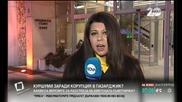 Един е бил фаталният куршум, убил Татяна Стоянова