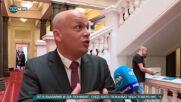 """""""Патарински LIVE"""": Кой ще решава кризата - Румен Радев или депутатите?"""