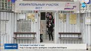 Над 2000 души гласуват у нас за президент на Русия